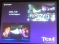 2011.7.30 TERA EVENT at Akihabara