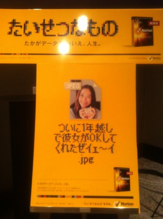 20110913200435