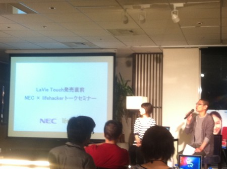 NEC LaVie Touch発売記念トークセミナー