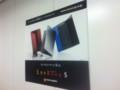 LuvBook S シリーズ
