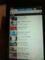 edenTAB で、YouTube を表示。