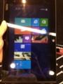 ThinkPad Tablet 2 -3