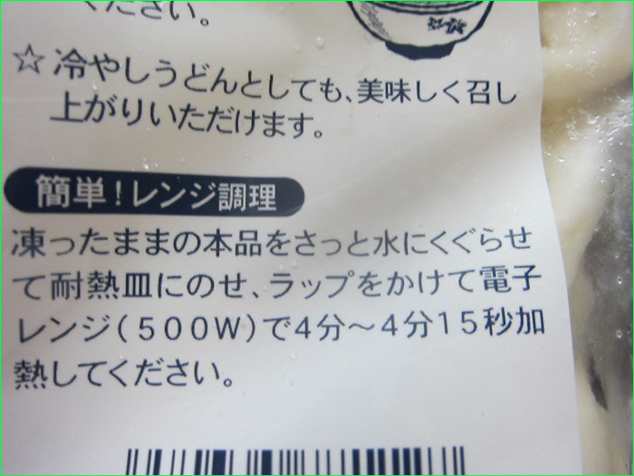 f:id:cyicyi-japan:20190925132238j:plain