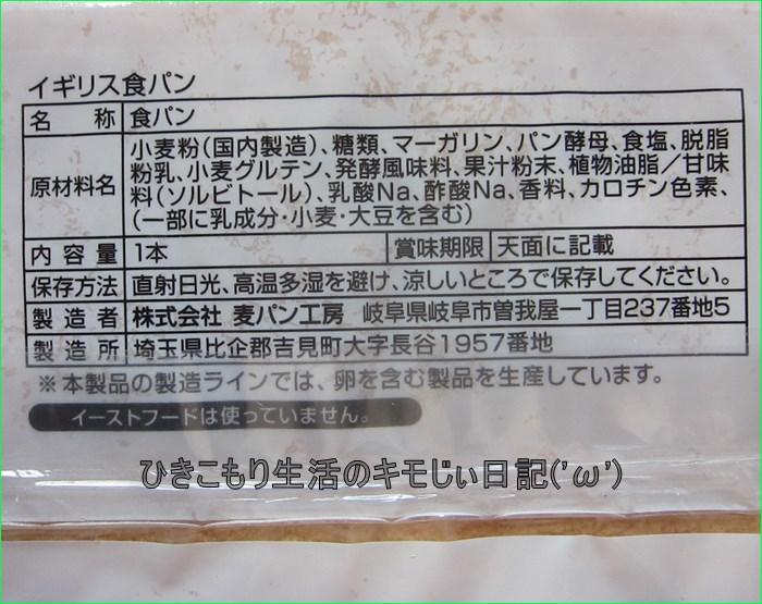 f:id:cyicyi-japan:20191008183952j:plain