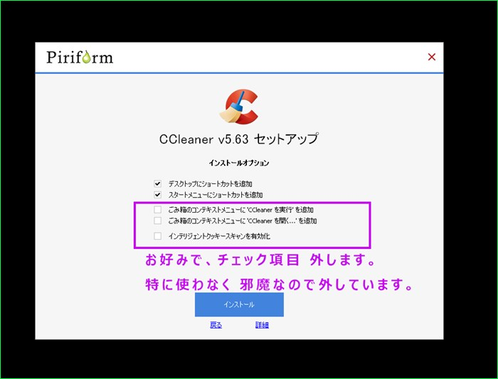 f:id:cyicyi-japan:20191018141419j:plain