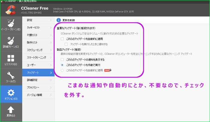 f:id:cyicyi-japan:20191018141557j:plain