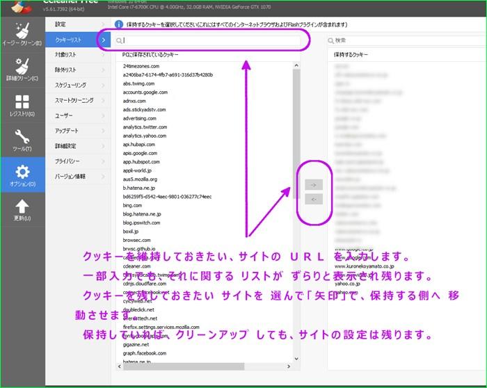 f:id:cyicyi-japan:20191018141815j:plain