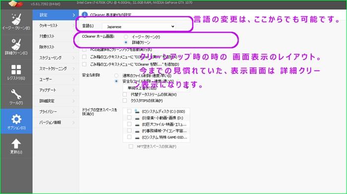 f:id:cyicyi-japan:20191018142815j:plain