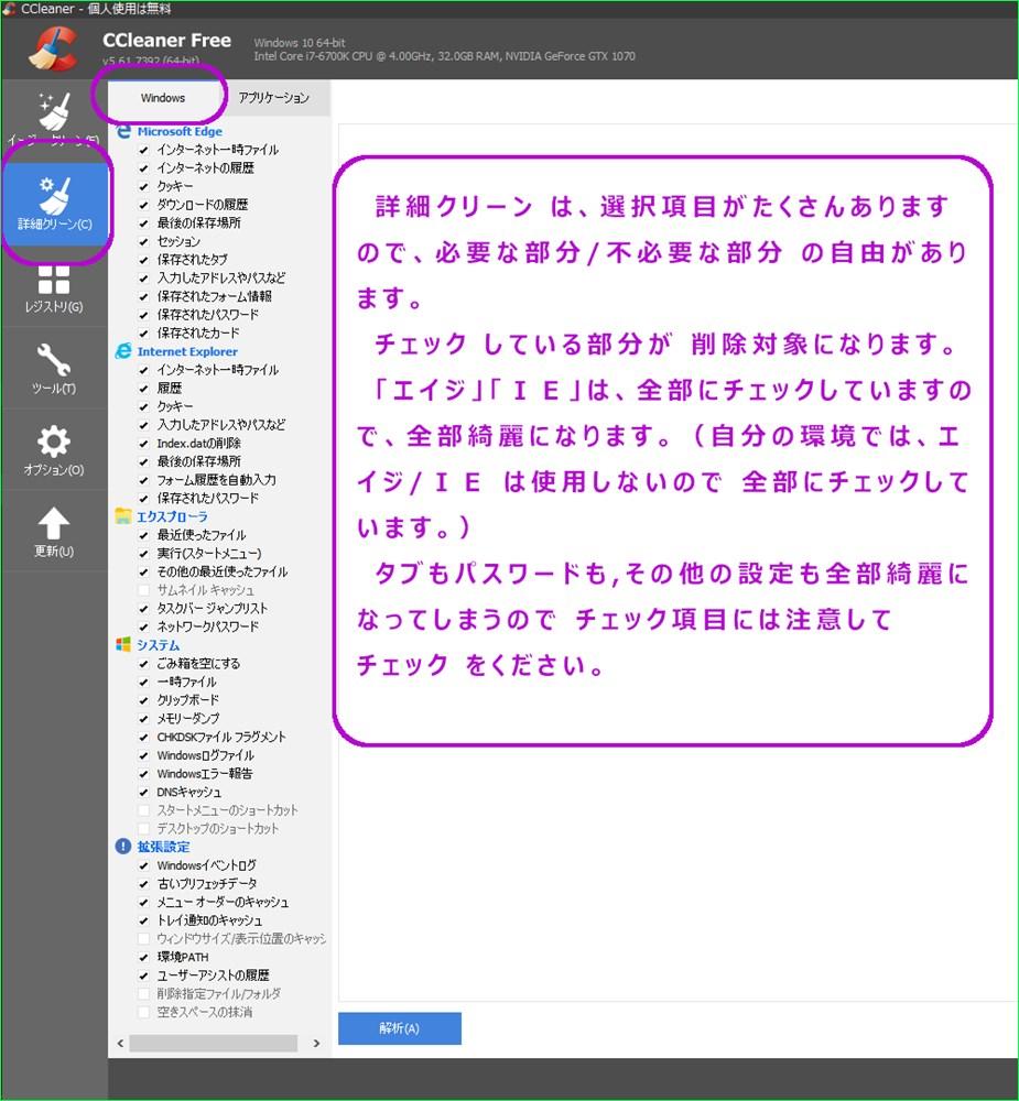 f:id:cyicyi-japan:20191018215924j:plain