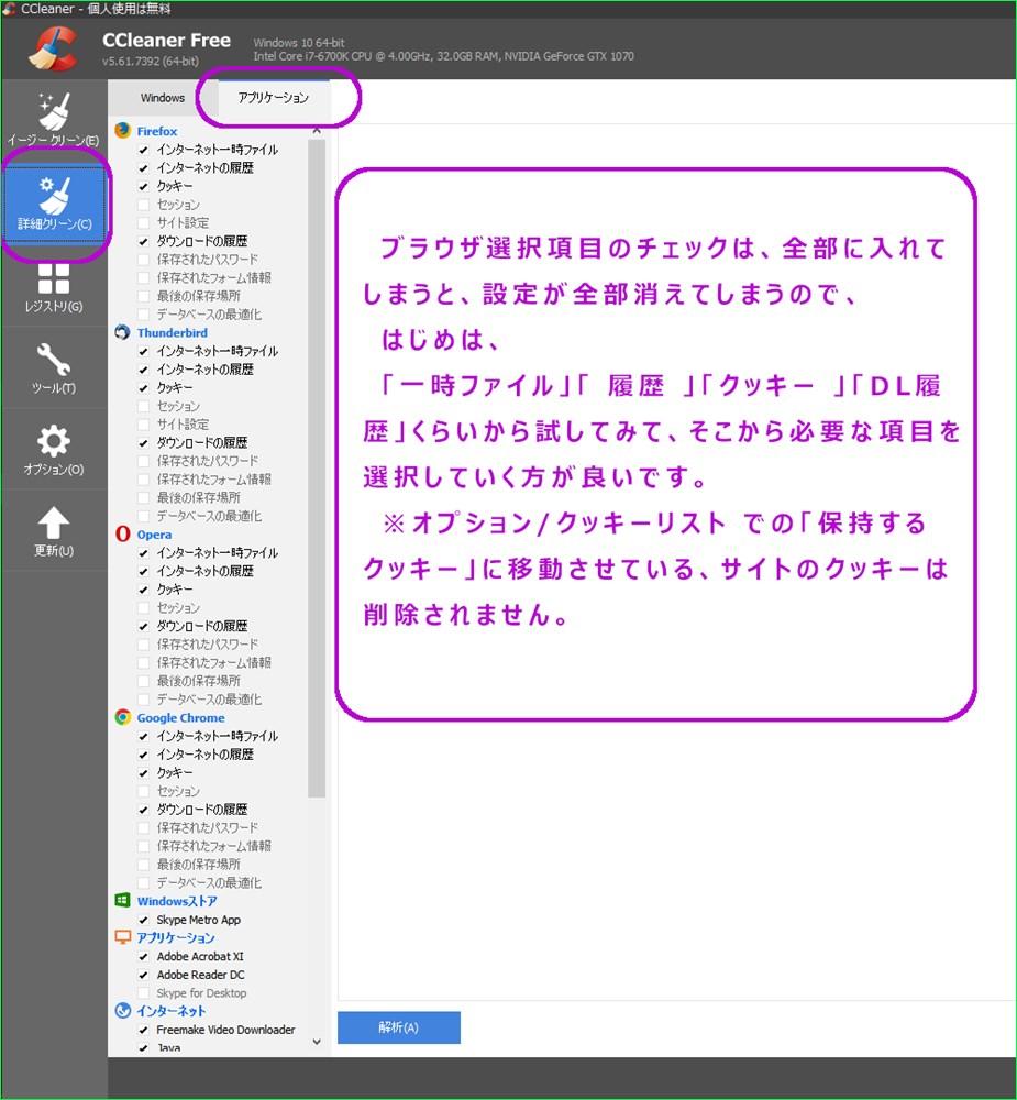 f:id:cyicyi-japan:20191018215934j:plain