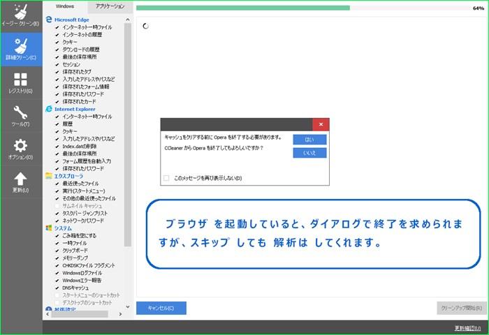 f:id:cyicyi-japan:20191018220010j:plain