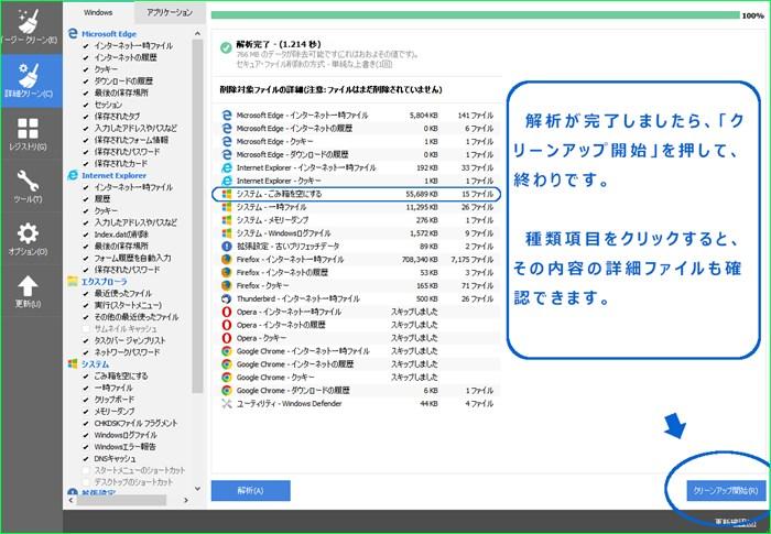 f:id:cyicyi-japan:20191018220020j:plain