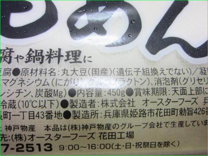 f:id:cyicyi-japan:20191028121730j:plain