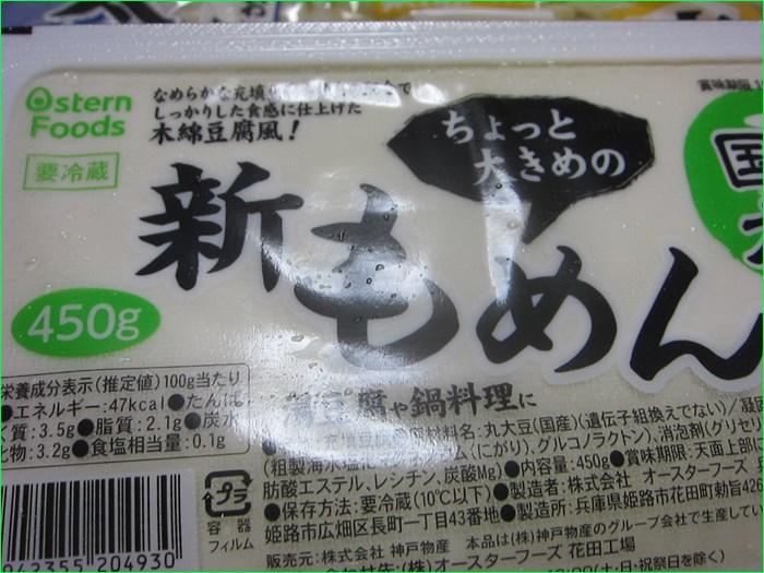 f:id:cyicyi-japan:20191028121734j:plain