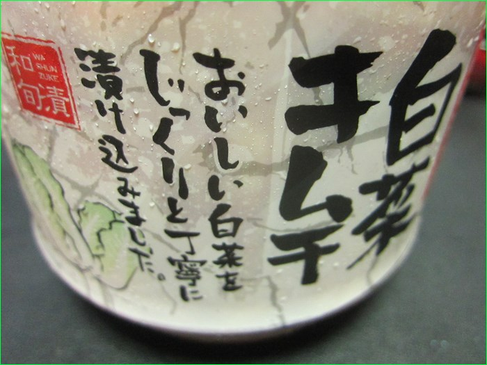 f:id:cyicyi-japan:20191028122807j:plain