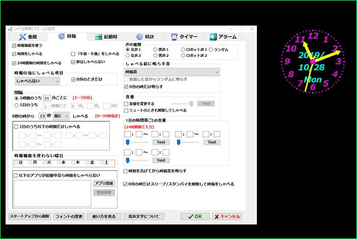 f:id:cyicyi-japan:20191029104033j:plain