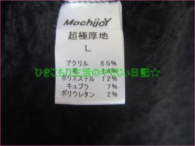 f:id:cyicyi-japan:20200624104758j:plain