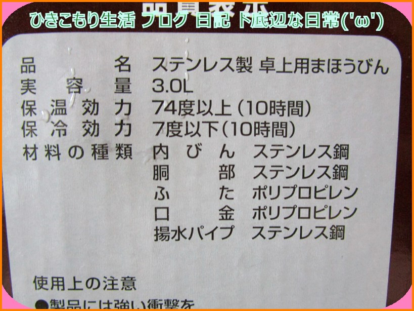 f:id:cyicyi-japan:20200715055053j:plain