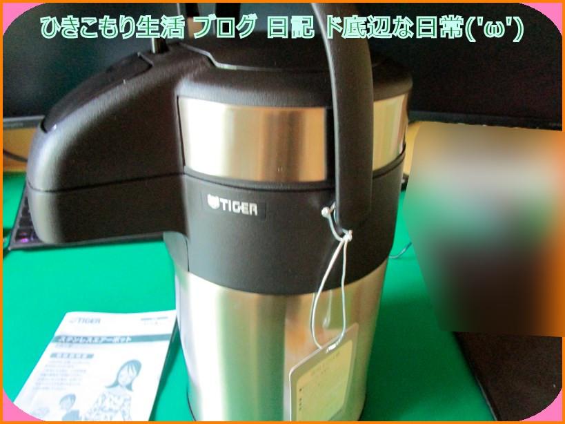 f:id:cyicyi-japan:20200715055100j:plain