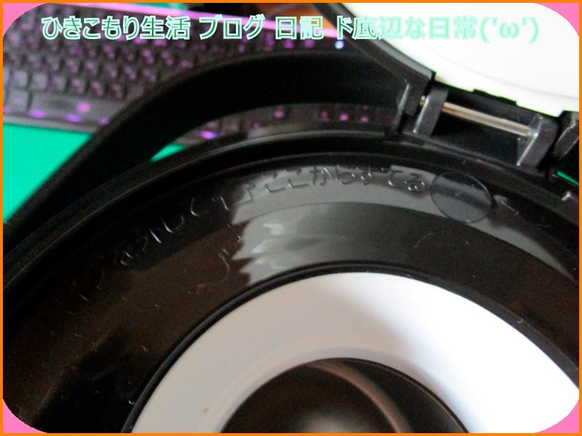 f:id:cyicyi-japan:20200715055244j:plain