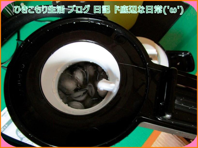 f:id:cyicyi-japan:20200715055247j:plain