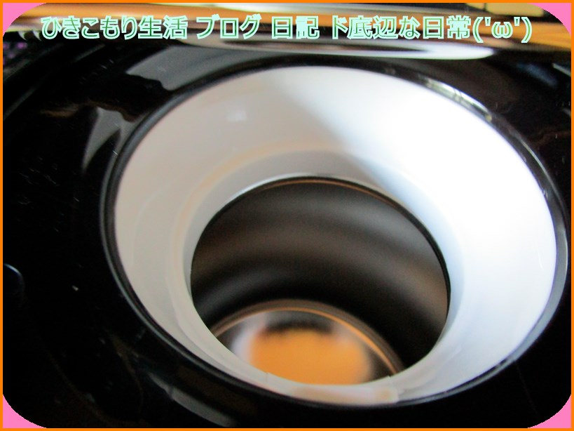 f:id:cyicyi-japan:20200715055254j:plain