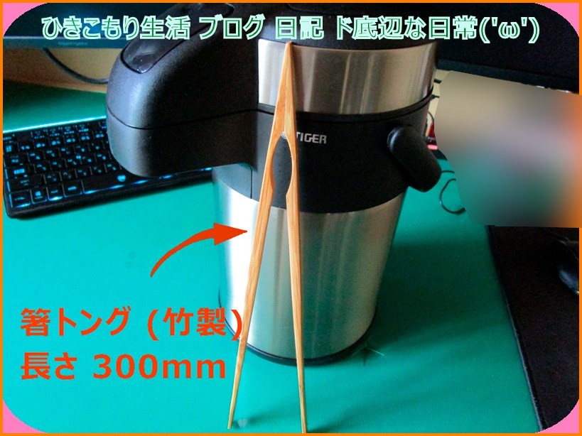 f:id:cyicyi-japan:20200715055349j:plain