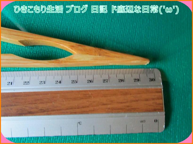 f:id:cyicyi-japan:20200715055351j:plain