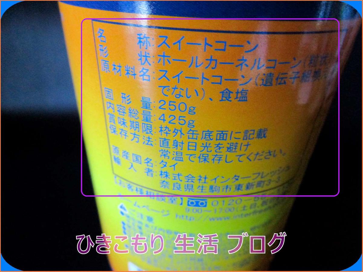 f:id:cyicyi-japan:20210520113409j:plain