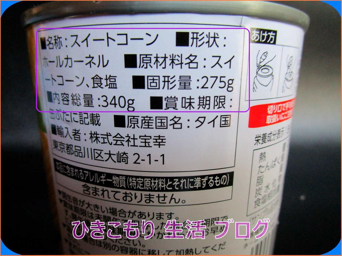 f:id:cyicyi-japan:20210520113549j:plain