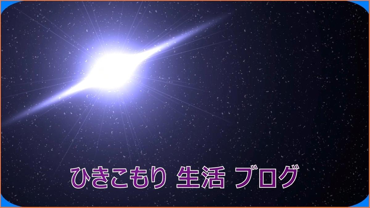f:id:cyicyi-japan:20210520133131j:plain