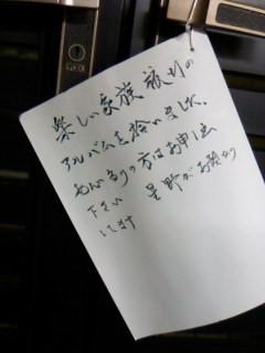 20090526121605