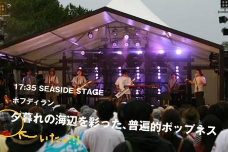 f:id:cymbals:20090802174858j:image:w300