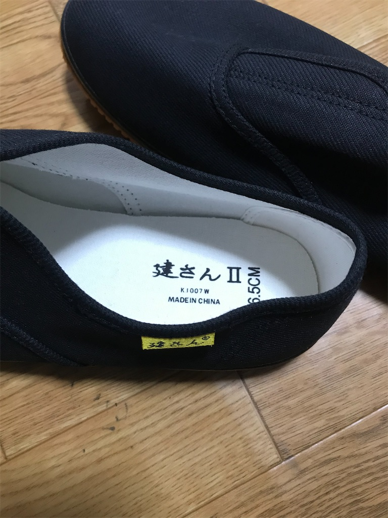 f:id:cyobimaru:20200109054345j:image