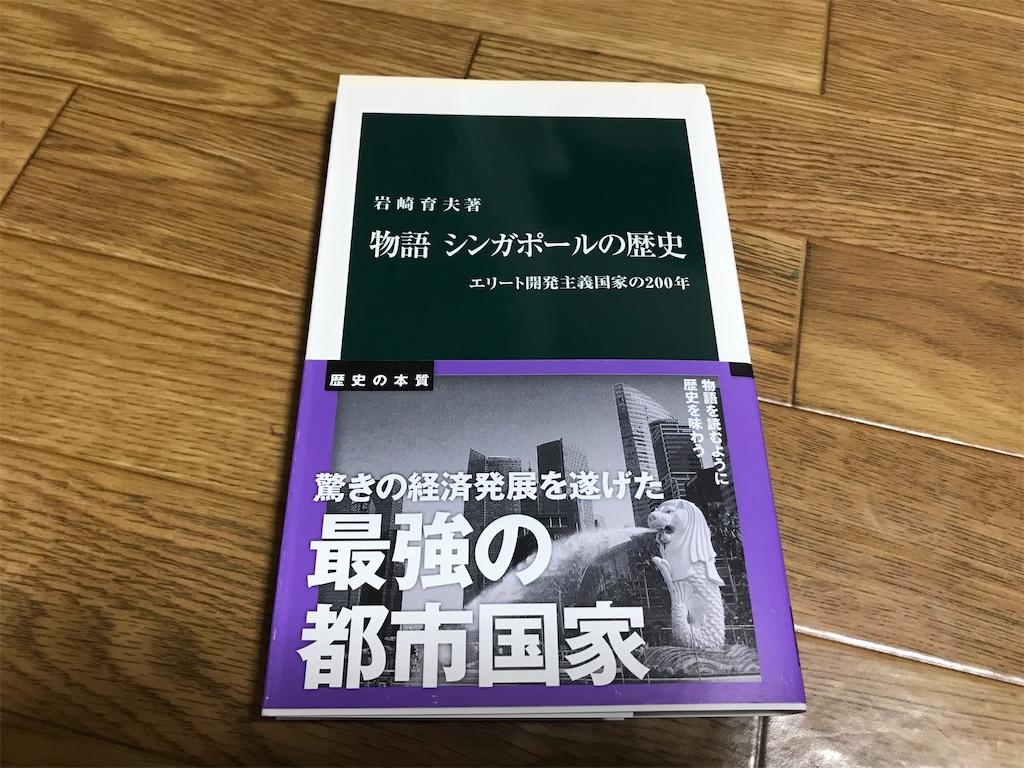 f:id:cyobimaru:20200109184238j:image