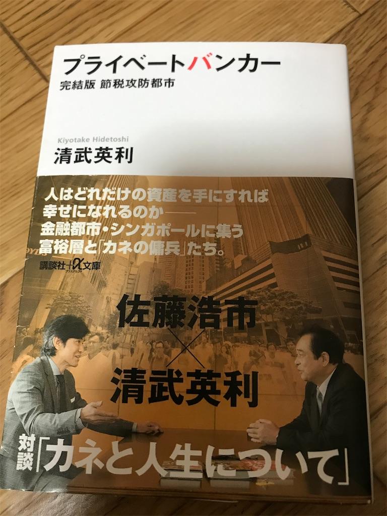 f:id:cyobimaru:20200111121004j:image