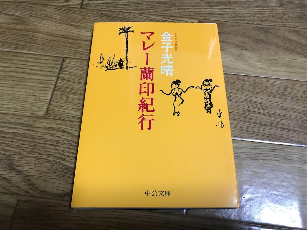f:id:cyobimaru:20200112072319j:image