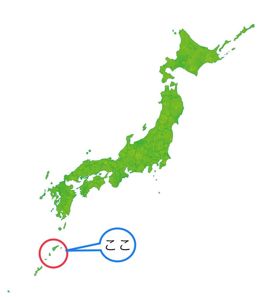 f:id:cyoitashi:20180626214010j:image