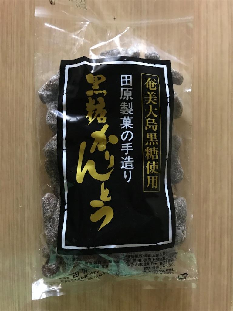 f:id:cyoitashi:20180627214459j:image