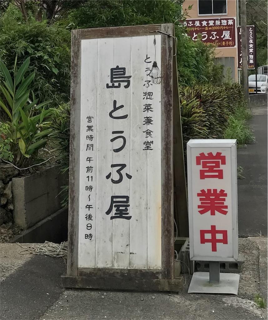 f:id:cyoitashi:20180701205557j:image
