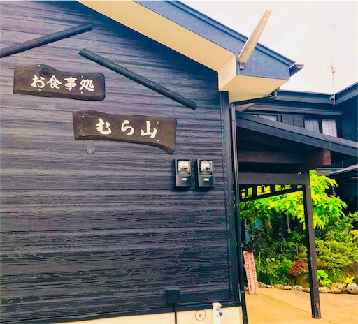 f:id:cyoitashi:20180705201104j:image