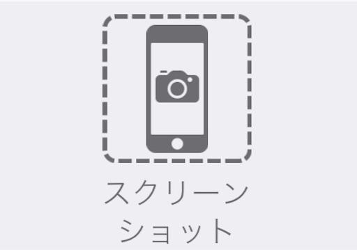 f:id:cyoitashi:20180911231721j:image