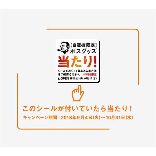 f:id:cyoitashi:20180912214321p:image