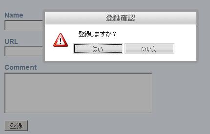 f:id:cyokodog:20110125233502p:image