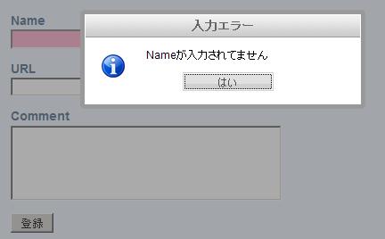f:id:cyokodog:20110125233539p:image
