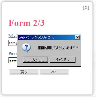 f:id:cyokodog:20110622220806p:image