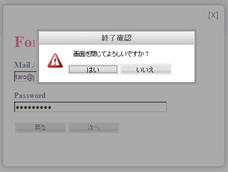 f:id:cyokodog:20110622220807p:image