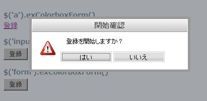 f:id:cyokodog:20110622220808p:image