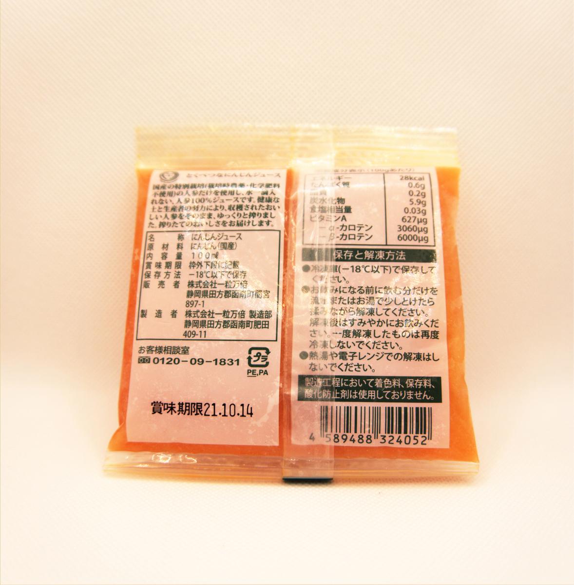 f:id:cyu-kei:20201112153458j:plain