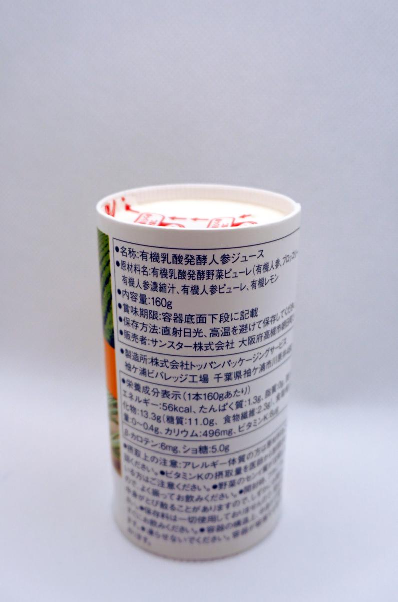 f:id:cyu-kei:20201224155213j:plain